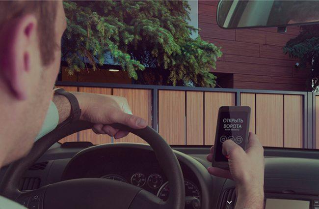 Открывать автоматические ворота можно даже используя приложение на телефоне